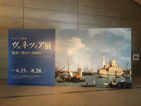 sagawamuseum1