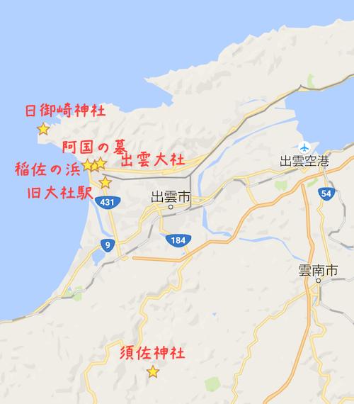 izumotaisya-map